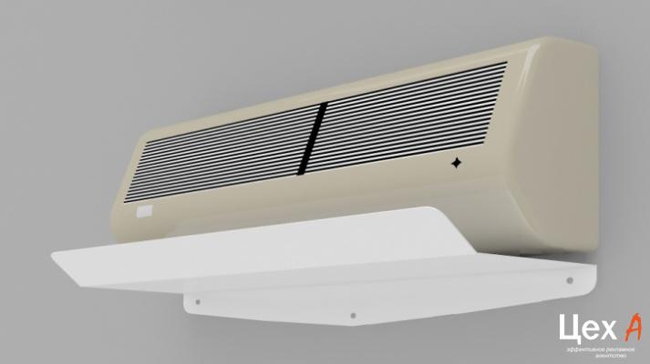 Защитный экран отражатель холодного воздуха для кондиционера
