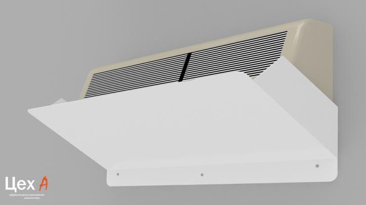 Защитный экран отражатель - дефлектор для кондиционера