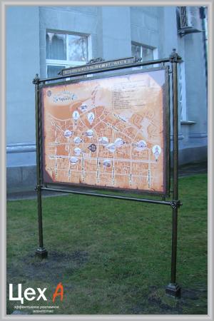 Городская навигация - туристический стенд
