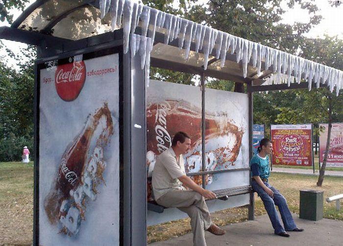 Дизайн реклами на автобусній зупинці