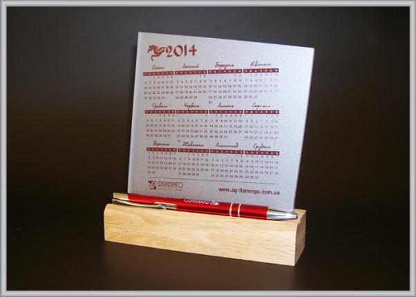 Календар із акрилу, оргскла