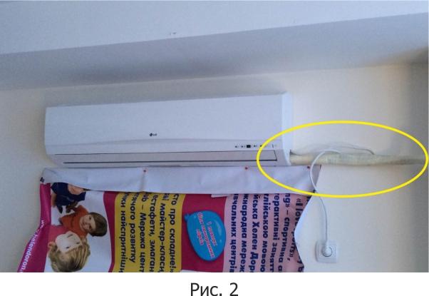 Помеха для монтажа защитного экрана на кондиционер