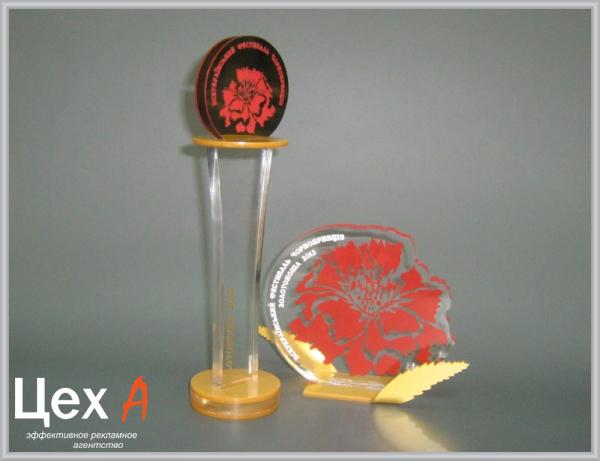 Призовой кубок из пластика