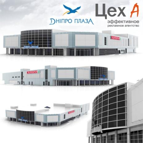 Дизайн, макет фасада торгового центра