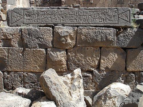Наружная реклама в древнем Египте