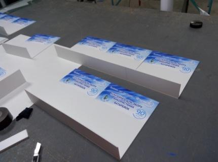 Виготовлення контейнерів для збору батарейок