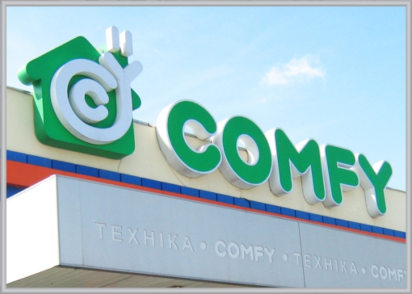 Вывеска магазина бытовой техники с объемными буквами