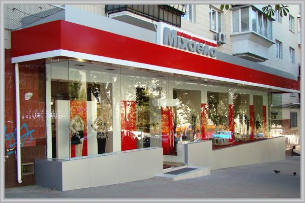 Оформление, облицовка фасада магазина