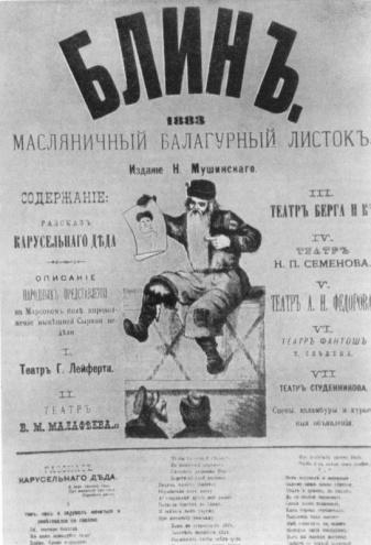 Рекламний постер в 15 віці