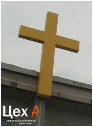 Объемный световой крест