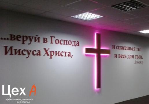 Световой крест с LED панелью