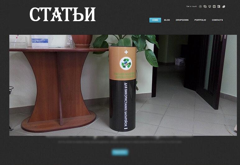 Изготовление удобных боксов, контейнеров для использованных батареек