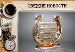 Новогодняя акция: Нестандартные подарочные календари из акрила от 255 грн./шт.