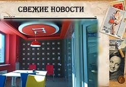 Оформление элементов декора интерьера офиса – создание корпоративной атмосферы на фирме