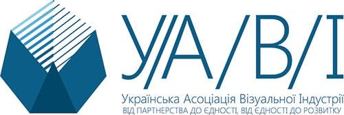 УАВИ - Украинская ассоциация визуальной индустрии