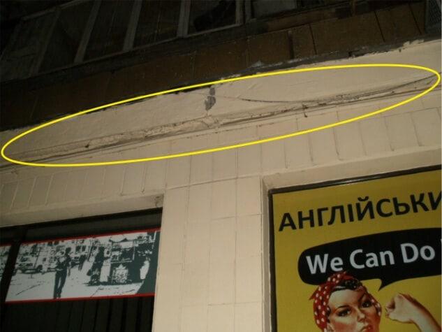 defekt-fasada1