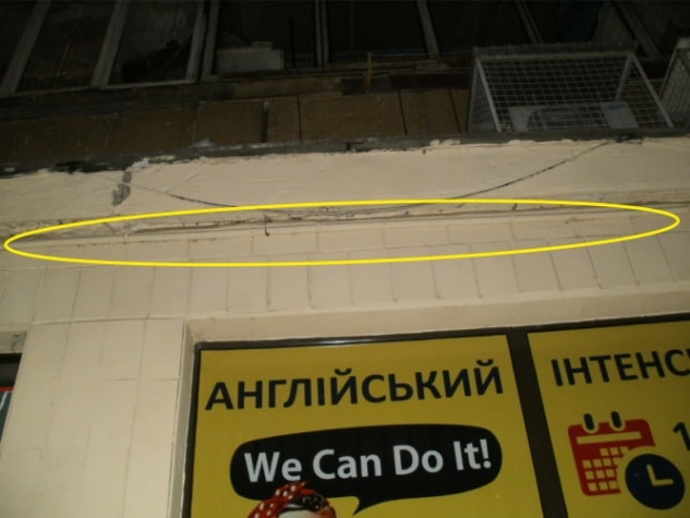 defekt-fasada3