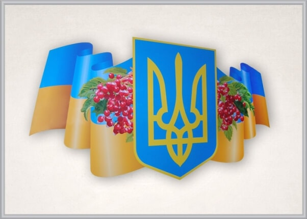 Вывеска с национальной символикой Украины - гербом, тризубом