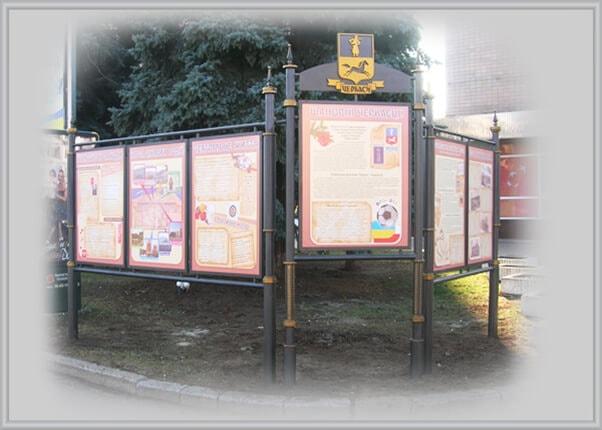 gorodskaya-navigacia-informacionnyi-stend