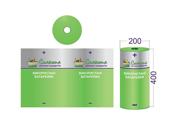 Размеры контейнера для сбора использованных батареек