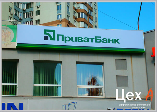 kompl_o_bank_3