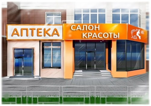 Комплексное, рекламное оформление салонов красоты, аптек
