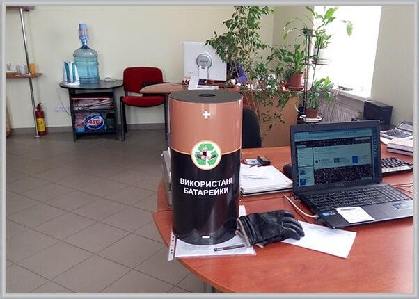 Контейнер для сбора батареек в офис