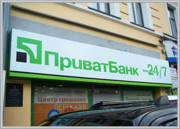 Световая вывеска банка - лайтбокс