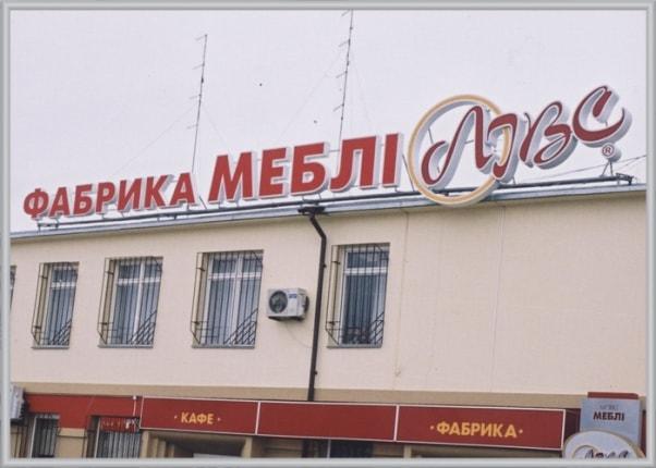 obyomnye-bukvy3
