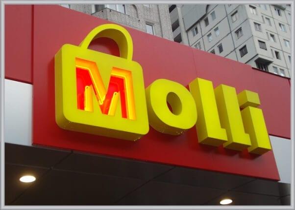Световые объемные буквы из пластика - вывеска супермаркета