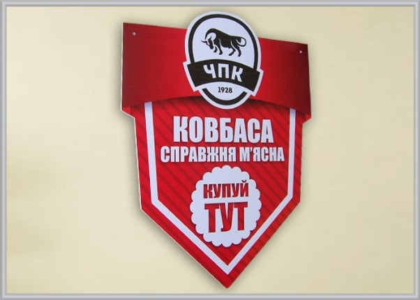 ploskaya-figurnaya-tablichka-vyveska