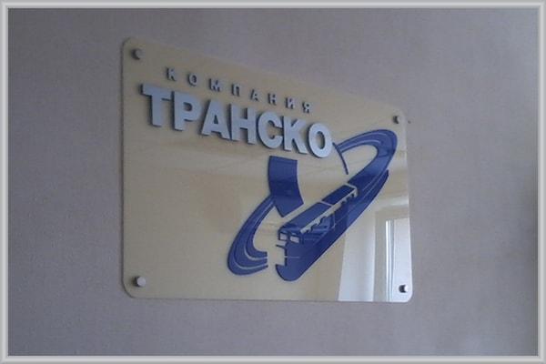 Рекламный планшет с плоскими буквами, символами