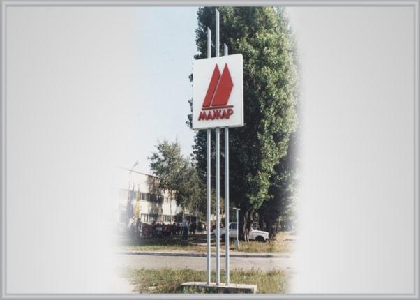 Рекламная стелла, пилон автосалона