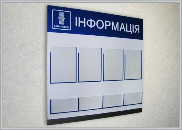 ugolok-pokupatelia-obemnyi-pramoi
