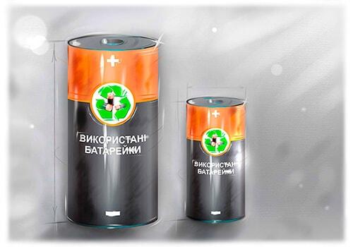 Контейнеры для сбора использованных батареек