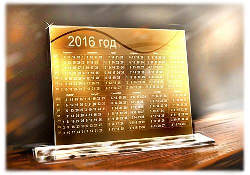 Пластиковый, настольный календарь