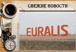 Изготовление и монтаж объемных букв у поля в Киевской области