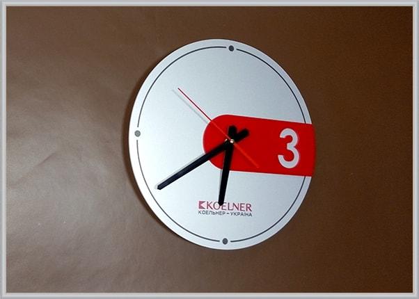 Корпоративний годинник з логотипом