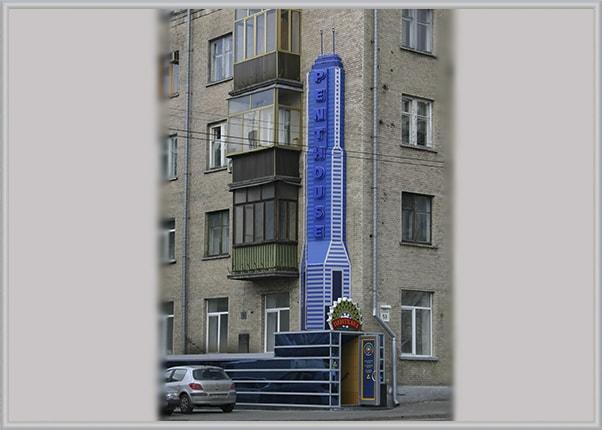 Фасадная световая вывеска входной группы отеля, гостиницы