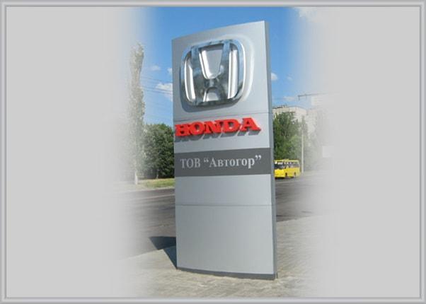Рекламная стелла, пилон автосалона Honda