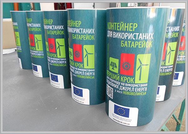 Коробки, боксы, контейнеры для сбора использованных батареек