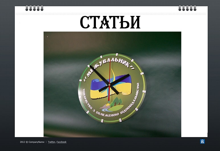 Нанесення логотипу на годинник 03b4ea0a3f00a