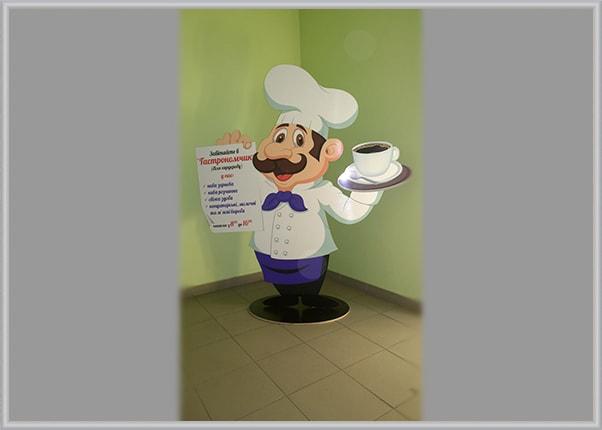 Ростовая фигура шеф повара для ресторана