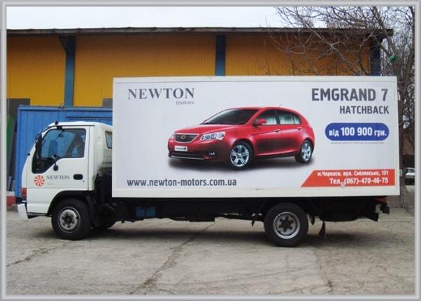 Рекламное оформление автомобилей в Кировограде