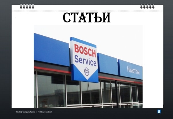 Зовнішня реклама, виготовлення зовнішньої реклами в Києві