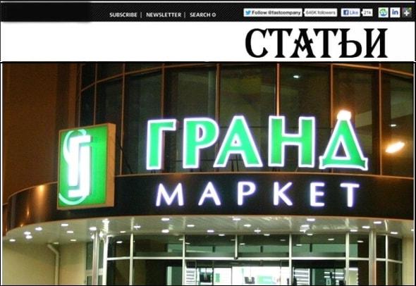 Зовнішня реклама, виготовлення зовнішньої реклами у Львові