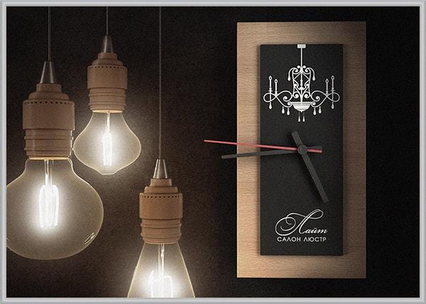 Настінний годинник з логотипом компанії