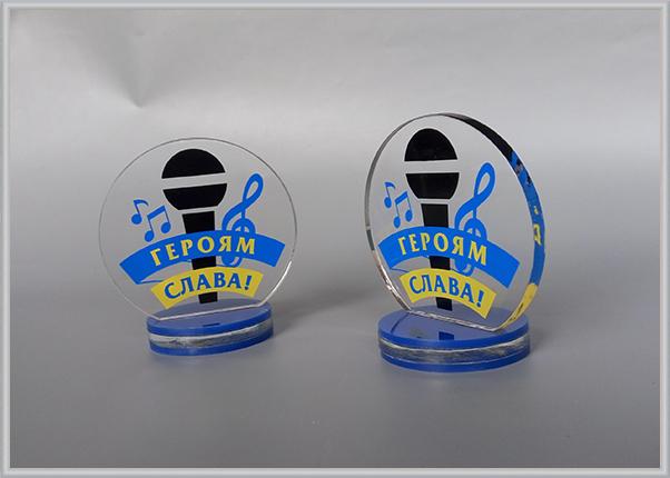 Конкурсные наградные кубки из пластика