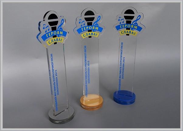 Конкурсные наградные статуэтки из пластика