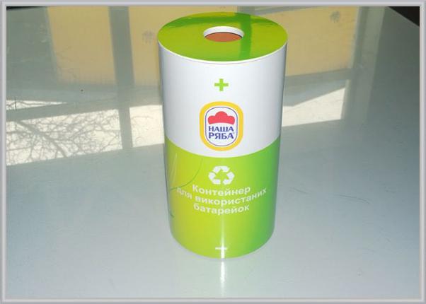 Контейнер для сбора батареек с логотипом